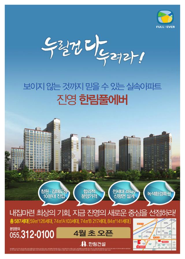 jinyeong.jpg